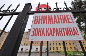 пермскую психбольницу закрыли на карантин