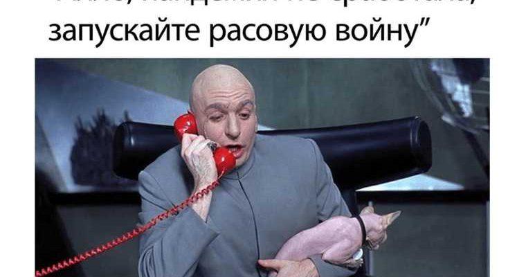 Свердловские инсайды