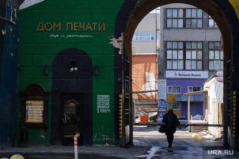 Прогулка с фотографом и участником проекта Новые истории Екатеринбурга Алиной Десятниченко по городу