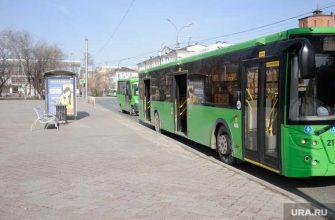 Тюмень коронавирус льготный проезд автобусы