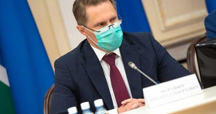 Мурашко возобновить международное авиасообщение коронавирус