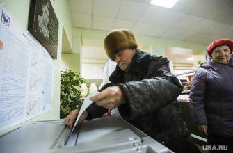 Трехдневное голосование в России