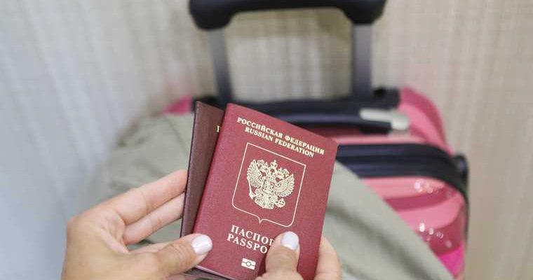 Россияне имеют право на выплату страховки от невыезда за границу