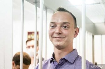 журналист Иван Сафронов госизмена шпионаж Роскосмос