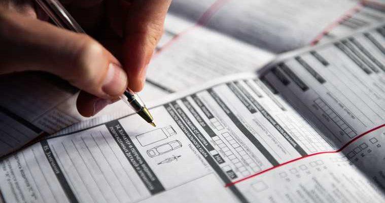 индивидуальный тариф страховка автомобиль