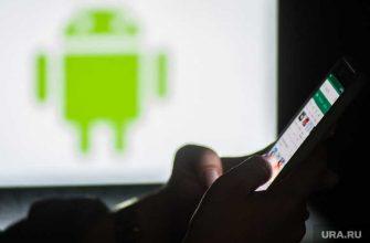 В Тобольске жалуются на нарушителей карантина через приложение