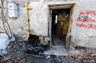 в Тюмени жильцы аварийного дома страдают от запаха сероводорода и фекалий