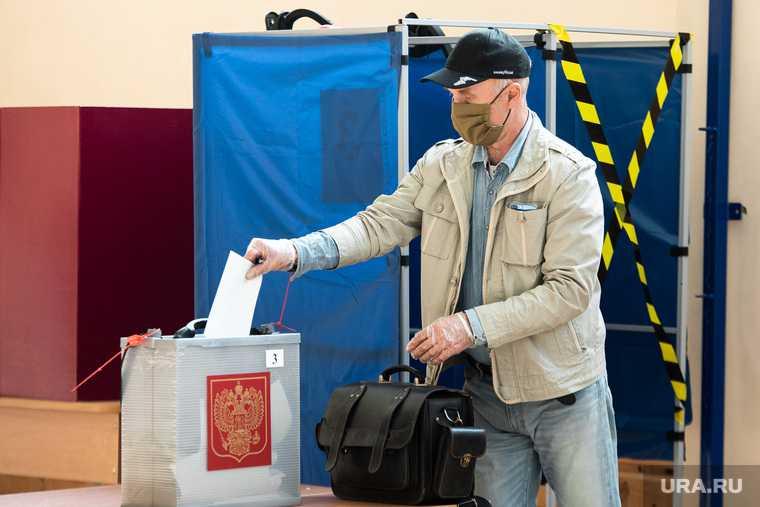 Голосование по внесению поправок в Конституцию РФ в гимназии №104. Екатеринбург
