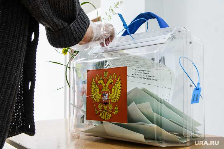 Голосование по поправкам в Конституцию РФ. Екатеринбург