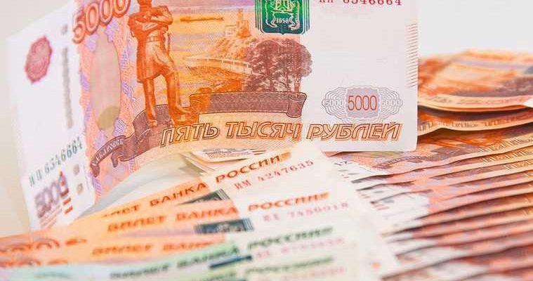 сколько зарабатывает глава тюменской счетной палаты