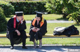трудоустройство выпускников субсидии работодателям