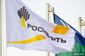 Роснефть сократить зарплаты сотрудникам на четверть