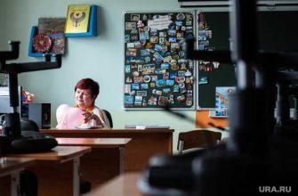 выплаты учителям