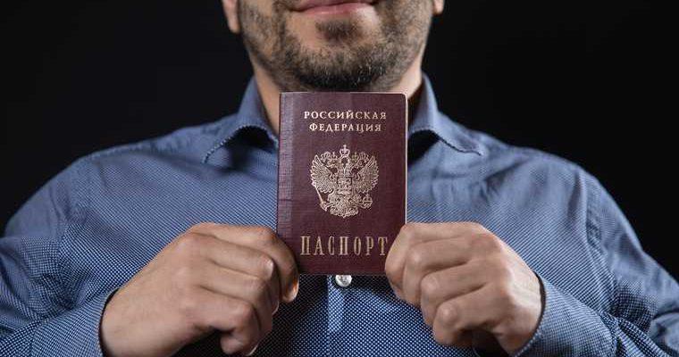 гражданство Россия получить иностранцы