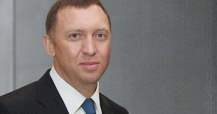 Минфин США санкции группа ГАЗ Олег Дерипаска