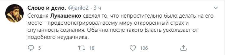В соцсетях посмеялись над угрозами Лукашенко в сторону России. «Заигрался, картофельный папик»