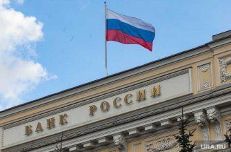 Банк России разблокировка счетов