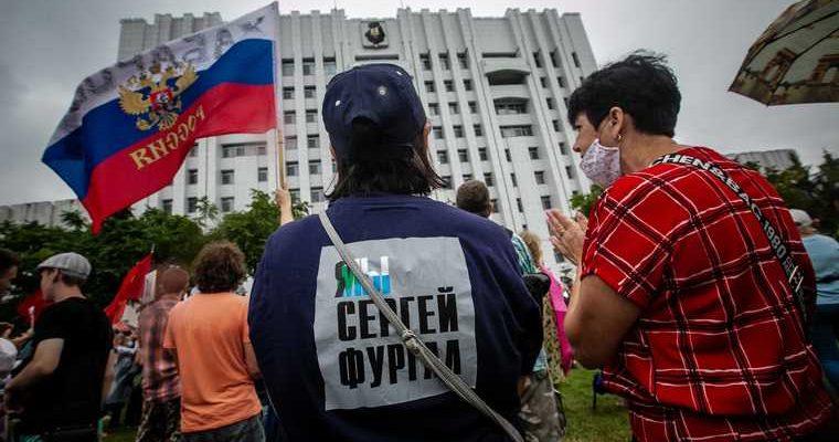 митинги вХабаровске
