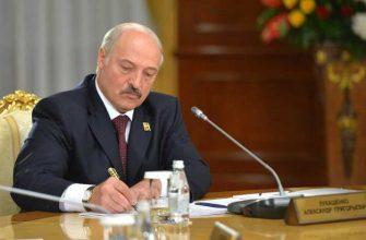 Лкуашенко обращение Белоруссия