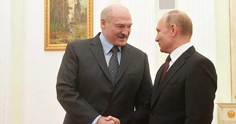 Лукашенко отделить Россию от Запада
