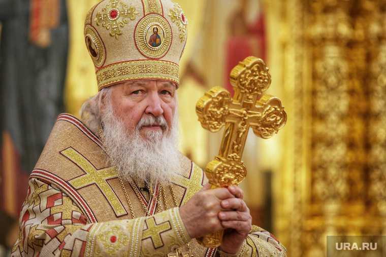 Патриарх Московский и вся Руси Кирилл коней света РПЦ второе пришествие