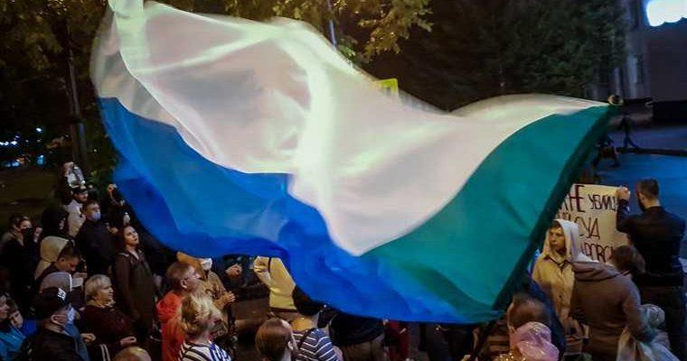 коррупция Сергей Фургал новые обвинения