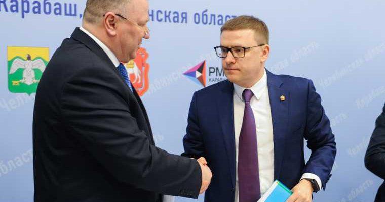 Цуканов Челябинск