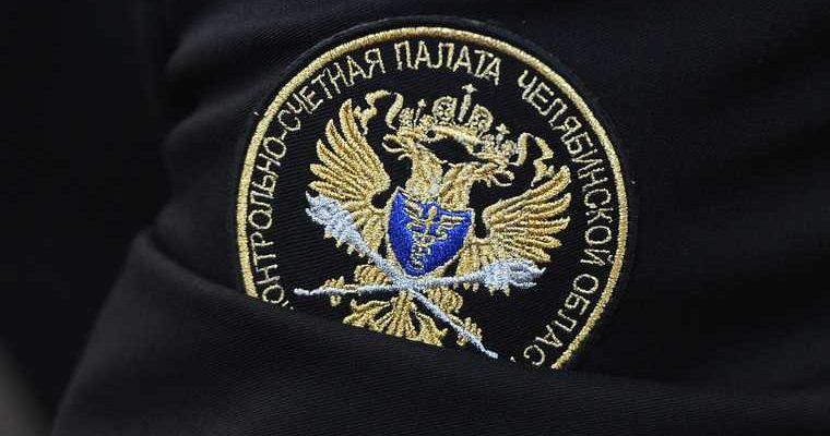 флагман уголовное дело фапы челябинская область
