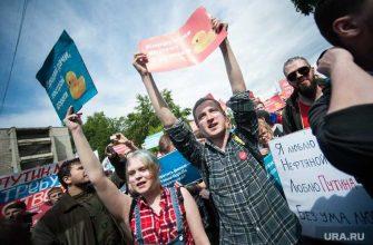 Навальный отравление протесты