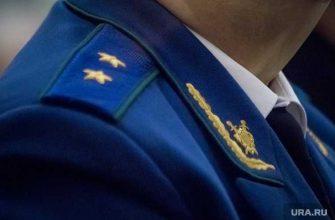свердловский прокурор дмитрий чуличков подозревается взятка