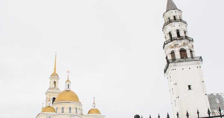 Район Невьянск наклонная башня произошло землетрясение