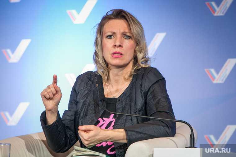 Мария Захарова прокомментировала Белоруссия Россия МИД РФ