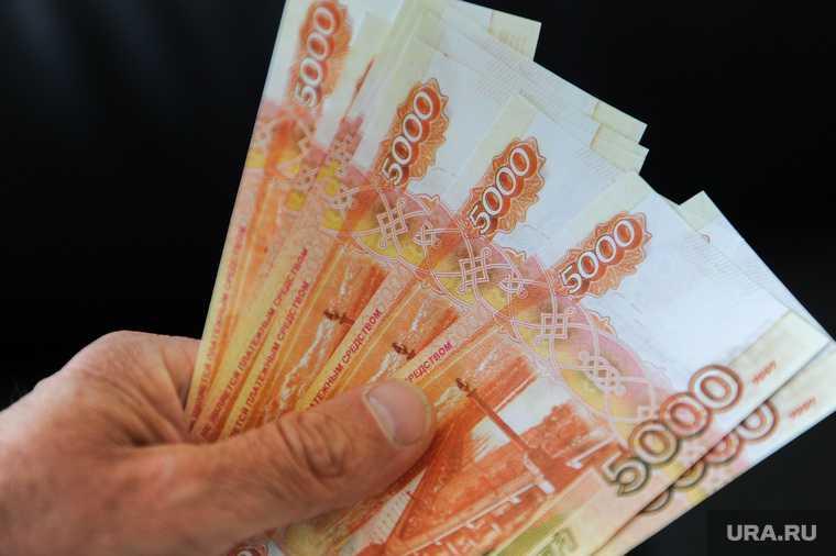 рубль дешевый подорожание на 6 процентов