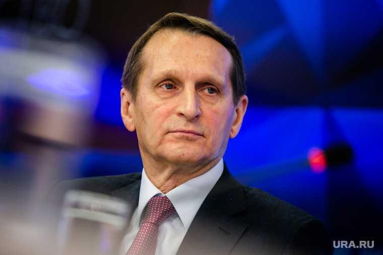 Нарышкин отравление Навального