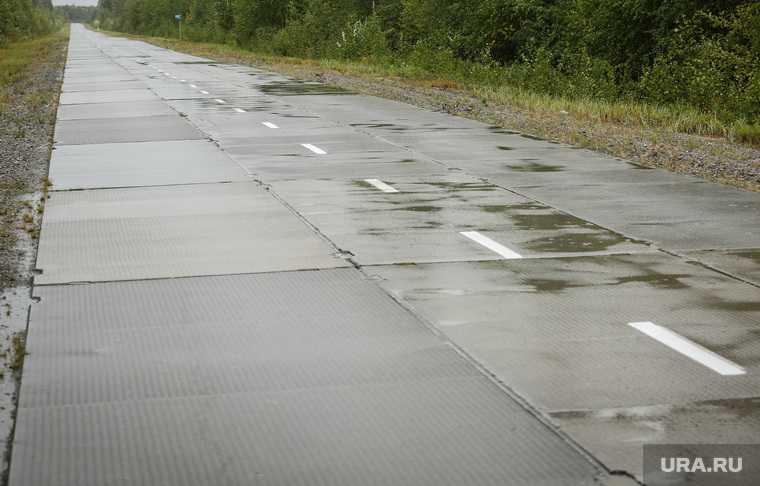 ЯНАО дороги строительство ремонт