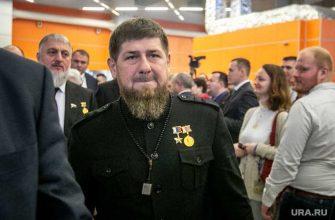 родственники Рамзан Кадыров Чечня кто управляет власть