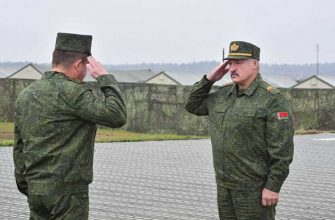 Лукашенко тайная инаугурация