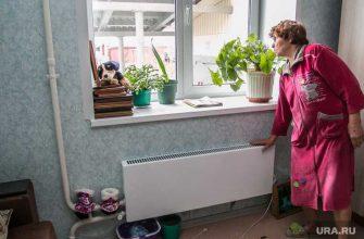 пуск тепла Екатеринбург задержка управляющие компании