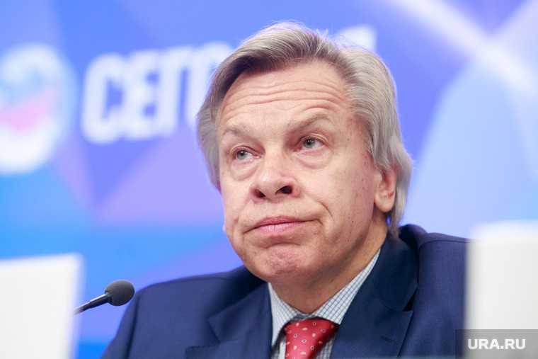 Киевские власти рассмешили Россию