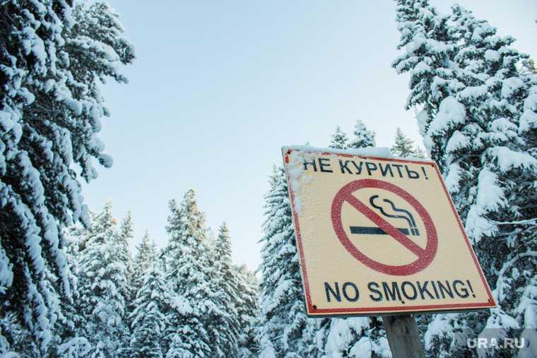 подорожание сигарет на сколько