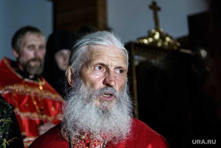 СК составы преступлений отец сергий среднеуральский женский монастырь