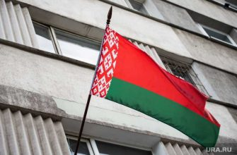 ситуация в Беларуси