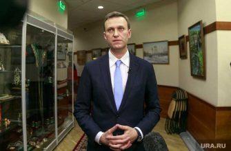отравление Алексей Навальный вернуть одежда вещи последние новости реакция Кремль соцсети