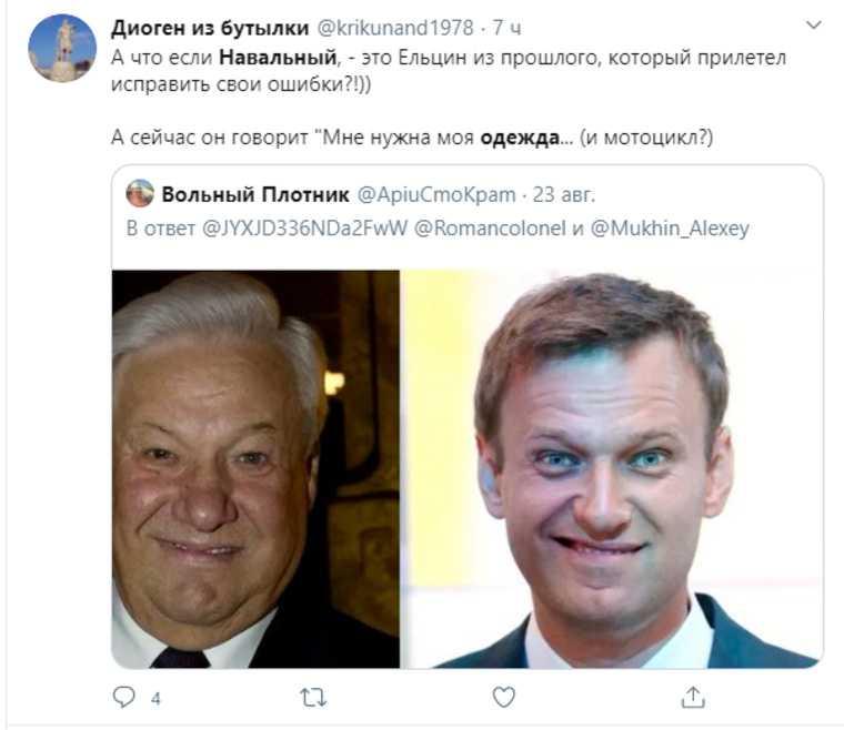 В соцсетях Навального назвали терминатором из-за просьбы о вещах. «Мне нужны моя одежда и мотоцикл»