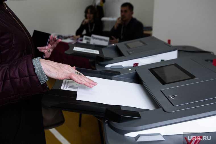 В Тюмени перед выборами не досчитались избирательного участка