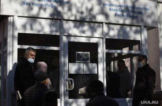 толпы азербайджанцев осуждают генеральное консульство Екатеринбург