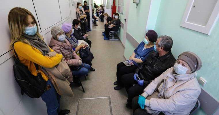 коронавирус екатеринбург скорая врачи помощь лечение
