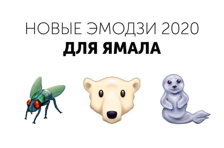 администрация Губкинского ЯНАО ревизия антикоррупционная проверка