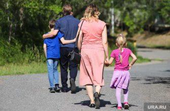 многодетные семьи ипотека поддержка правительство