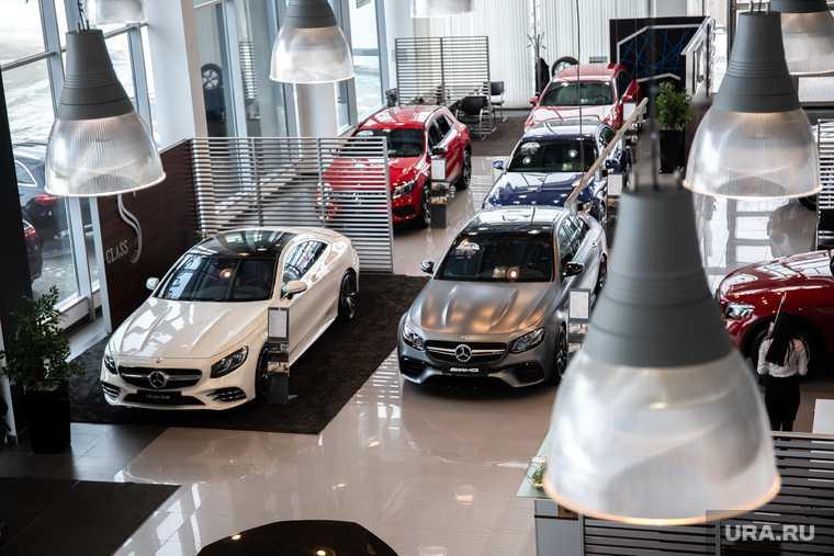 вторичный рынок автомобиль